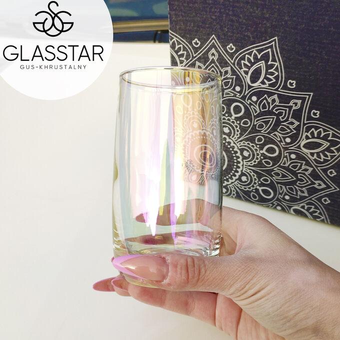 "Набор стаканов Glasstar ""Лиловая дымка"" / 6 шт. 330 мл"