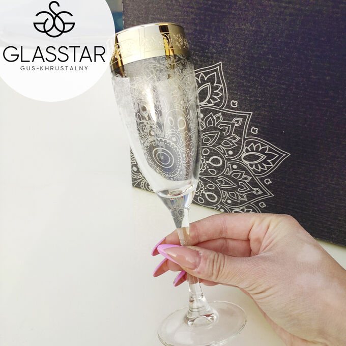 """Набор бокалов Glasstar """"Ренессанс"""" / 6 шт. 170 мл"""