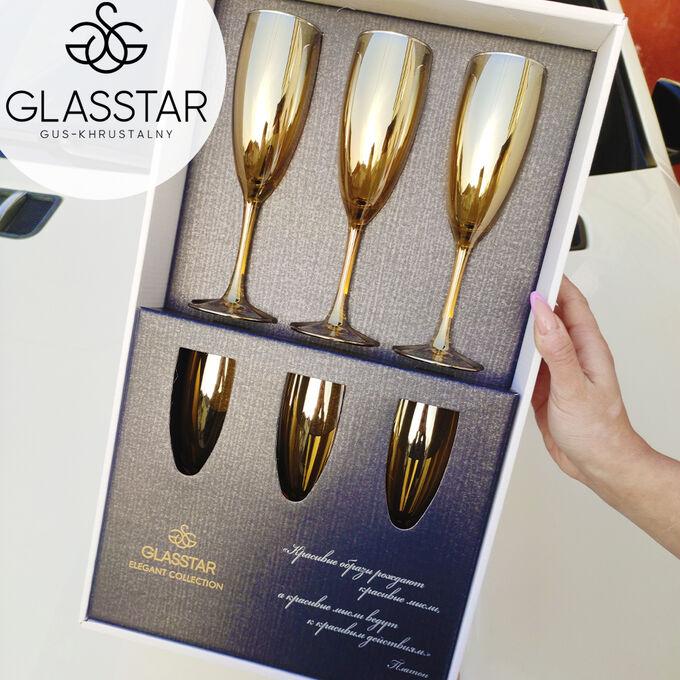 "Набор бокалов Glasstar ""Радуга"" / 6 шт. 170 мл"