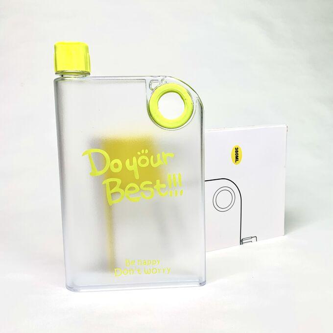 Бутылка для воды WaterBook 380 мл