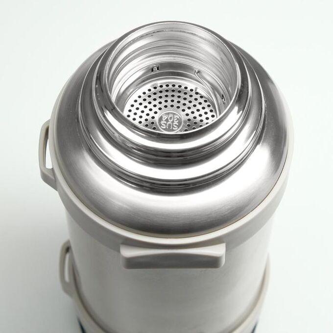 """Термос """"Мастер К"""" 3.2 л, сохраняет тепло 72 ч, серебристый"""