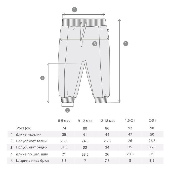 Брюки ДМ Количество в упаковке: 1; Артикул: BN-475В21-491; Цвет: Серый; Ткань: Футер 2-х нитка; Состав: 60%хлопок,40% ПЭ.; Цвет: Меланжево-серый Скачать таблицу размеров