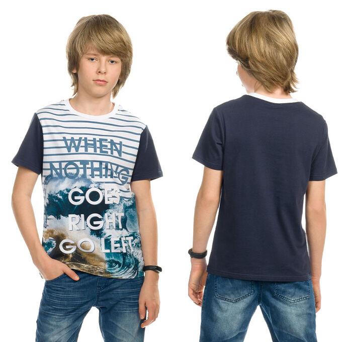BFT4187/2 футболка для мальчиков