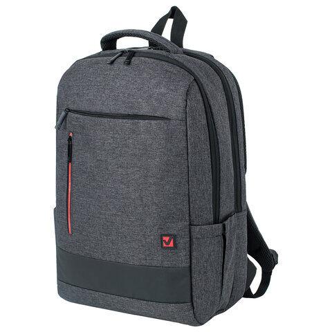 Рюкзак BRAUBERG URBAN универсальный, с отделением для ноутбука, Houston, темно-серый, 45х31х15 см, 229895