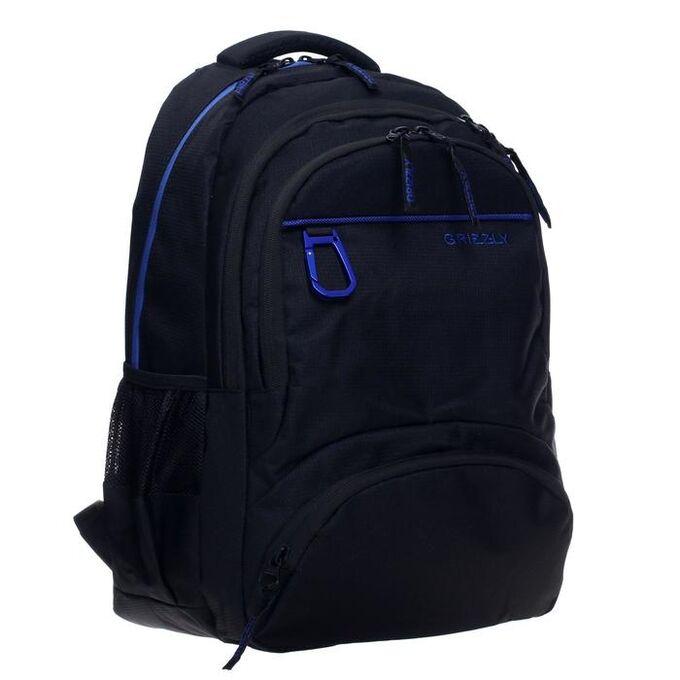 Рюкзак молодежный, Grizzly RU-802, 48x31x24 см, эргономичная спинка, отделение для ноутбука, чёрный/синий
