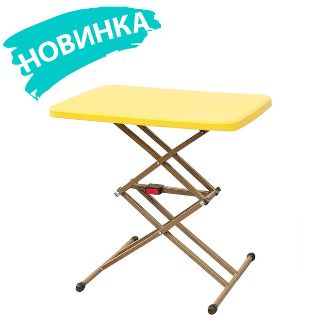 Складной туристический стол Mesan