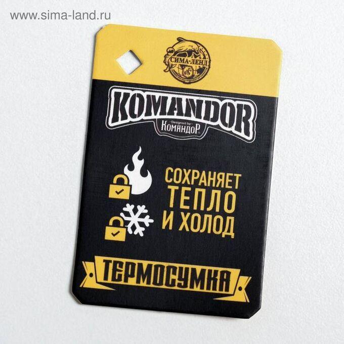 """Термосумка """"Россия"""", 16 л"""