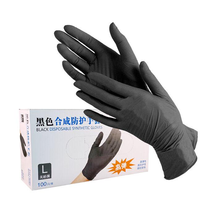 """Виниловые перчатки Wally Plastic """"Черные"""" / 100 шт."""