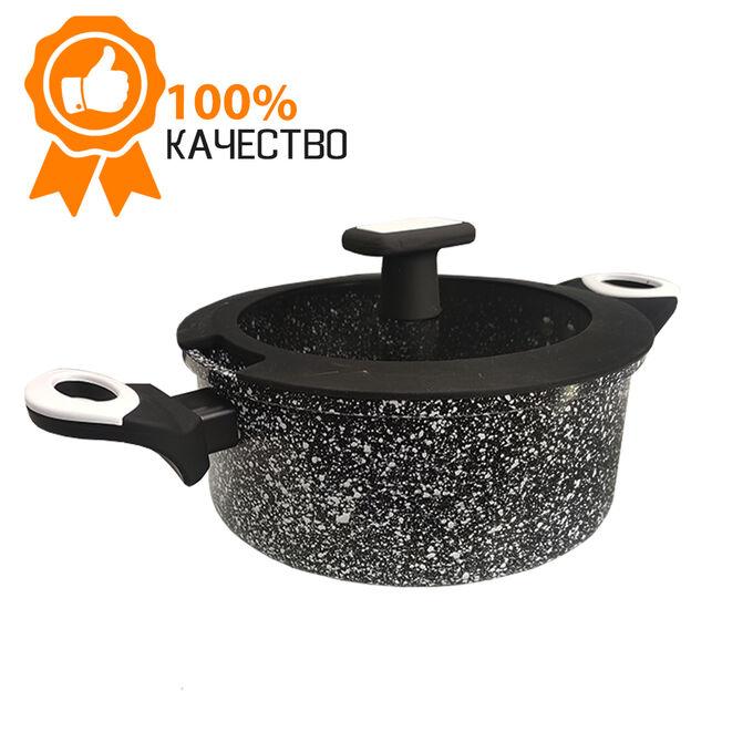 """Кастрюля с антипригарным покрытием Amercook """"Stone Green Pan"""" / 24 см"""