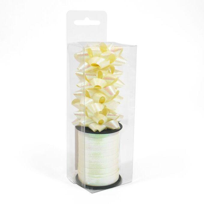 Набор для упаковки подарка: лента 10 м + 4 банта белый перламутр