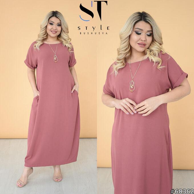 Платье 68362