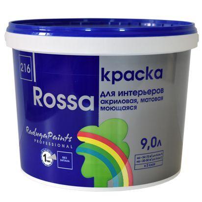 ROSSA Краска для стен и обоев акриловая матовая