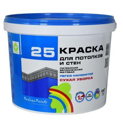 РАДУГА 25 Краска для потолков и стен латексная матовая