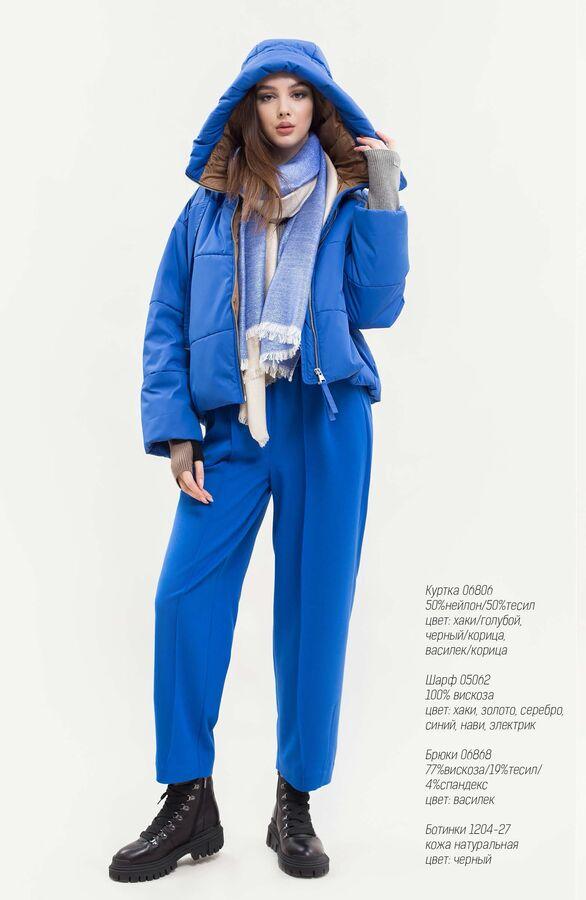 Куртка василек+корица, хаки+голубой, черный+корица