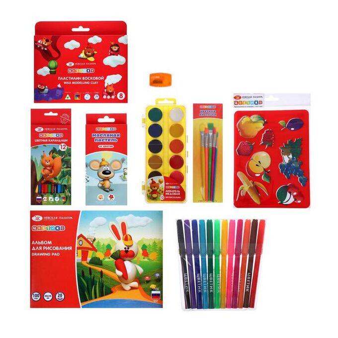 Набор для творчества «Цветик» (рисование и лепка), 10 предметов