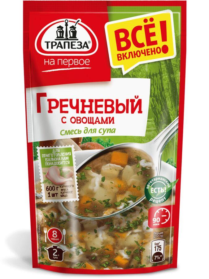 Смесь для супа. Гречневый с овощами. «Трапеза На Первое»