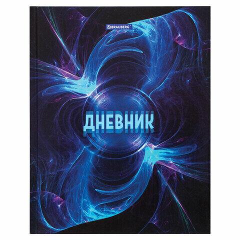 """Дневник 5-11 класс, 48 л., твердый, BRAUBERG, металлизированный картон, с подсказом, """"Infinity"""", 106082"""