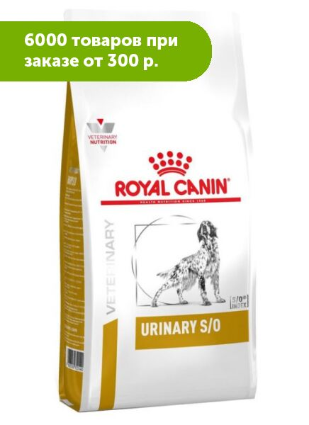 Royal Canin Urinary диета сухой корм для собак для профилактики и лечения МКБ 2кг
