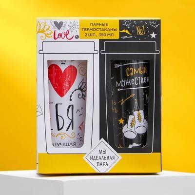 Набор термостаканов «Идеальная пара. Любовь», 2 шт., 350 мл