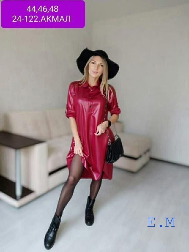 Платье черное в Комсомольске-на-Амуре