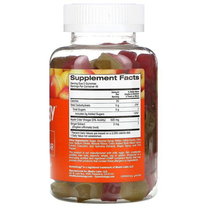 Gummiology, жевательные таблетки с яблочным уксусом, для взрослых, с натуральным яблочным вкусом, 90 вегетарианских жевательных таблеток