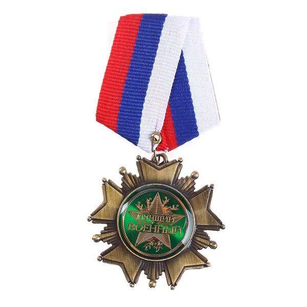 """Орден """"Лучший военный"""", в бархатной коробке"""