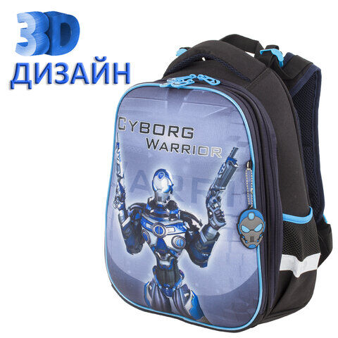 """Ранец BRAUBERG PREMIUM, 2 отделения, с брелком, """"Cyborg"""", 3D панель, 38х29х16 см, 229910"""