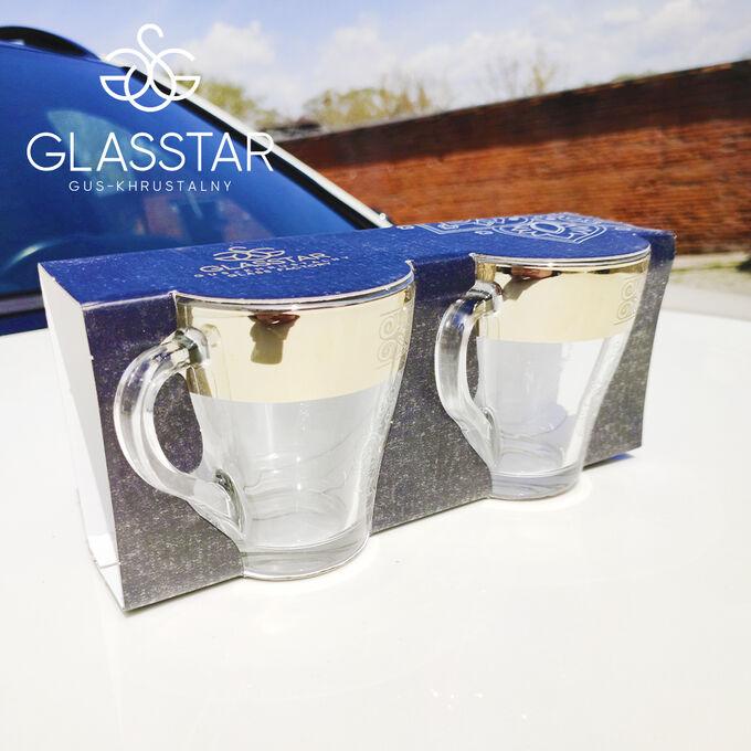 """Набор 2 кружек Glasstar """"Гурхан"""" / 250 мл"""