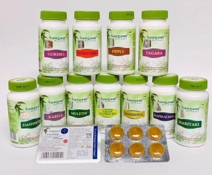 Вумен Хелт таблетки(60шт) Sangam
