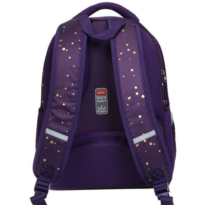 Рюкзак каркасный, Hatber, Ergonomic light ,38 х 29 х 12.5, с термосумкой, «Живи любя»