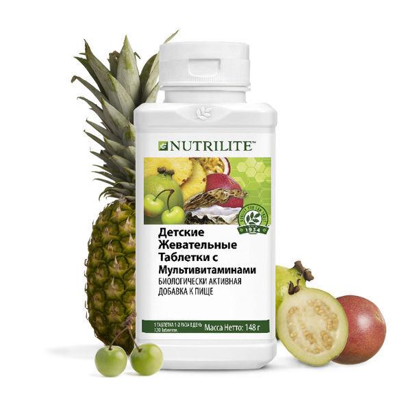 NUTRILITE™ Жевательные таблетки с мультивитаминами, 120 таб.