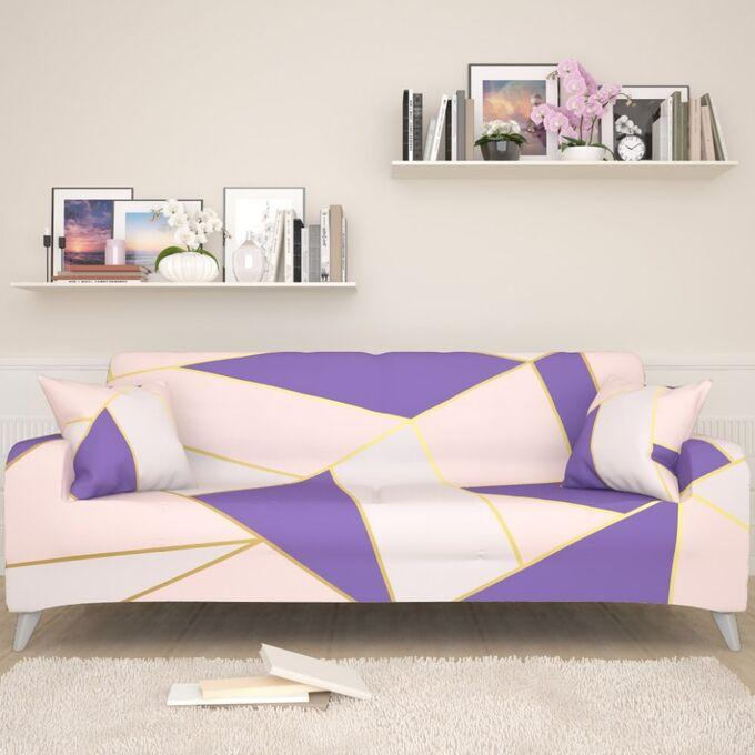 Чехол для дивана Розовый геометрический рисунок 3