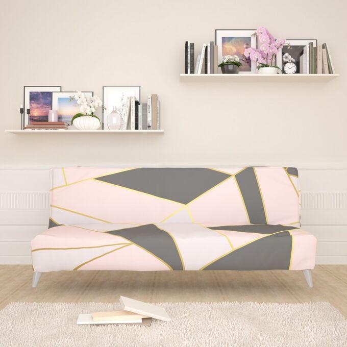 Чехол для дивана б/п Розовый геометрический рисунок 2
