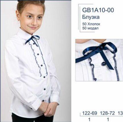Блузка для девочек дл. рукав