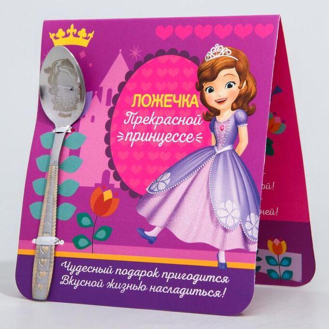 """Ложечка """"Прекрасной принцессе"""" София Прекрасная, 3 х 14 см 2498497"""