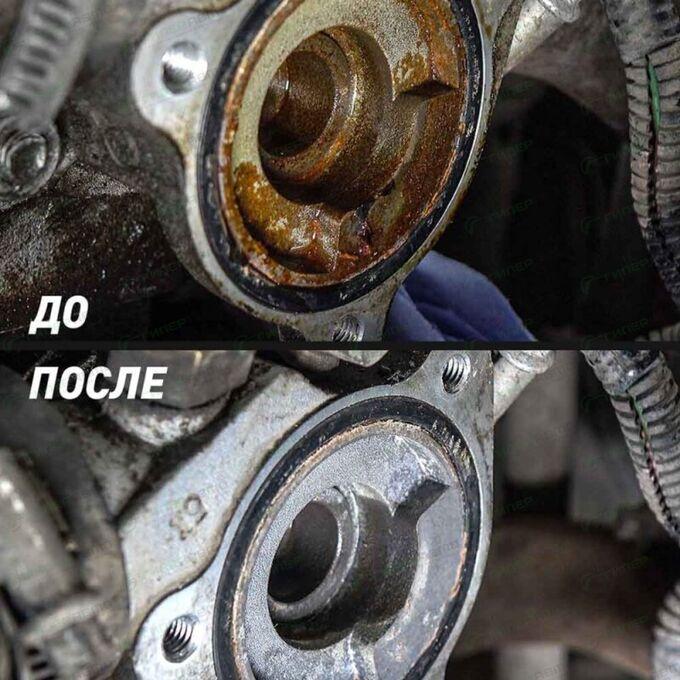 Промывка системы охлаждения Lavr Classic Radiator Flush For Trucks, продлевает срок службы антифриза, бутылка 980мл, арт. Ln1104