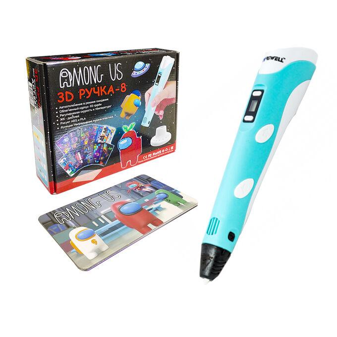 3D Ручка Among Us Edition