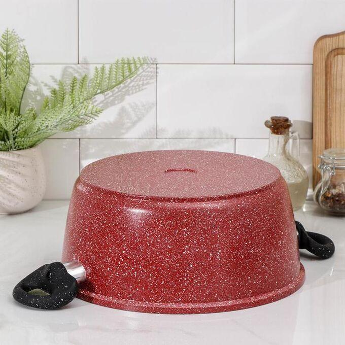 Кастрюля Red, 5 л, антипригарное покрытие, стеклянная крышка