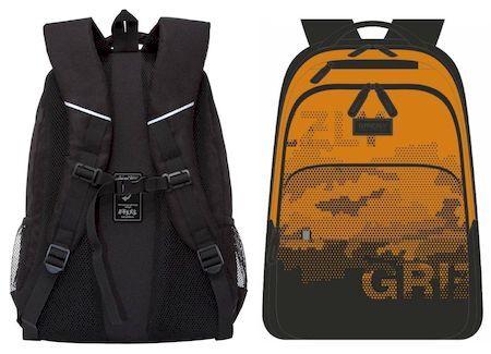 Рюкзак молодежный RU-130-1/3 манго 32х45х23 см GRIZZLY {Китай}
