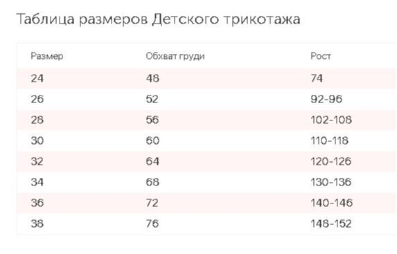 Сарафан Школьный Арт. 2492.