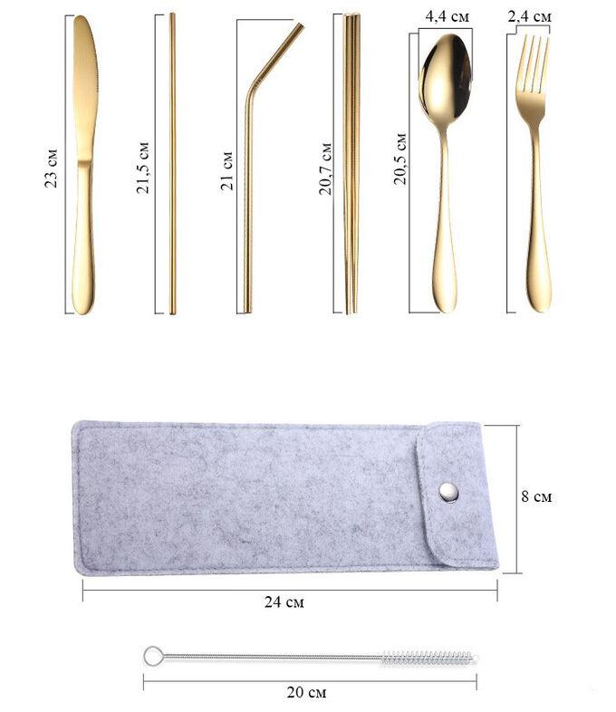 Портативный набор столовых приборов в футляре нсп-03