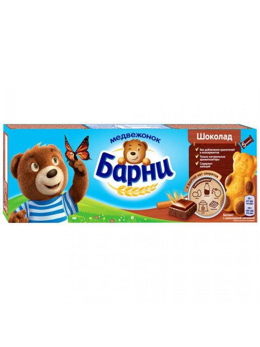 Барни с шоколадной начинкой 150г
