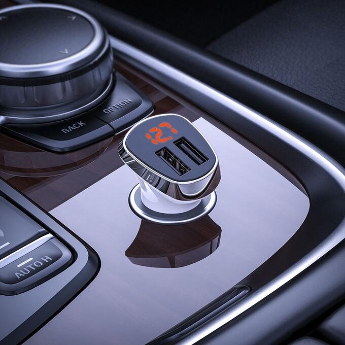 Автомобильное зарядное устройство Borofone BZ15 Auspicious