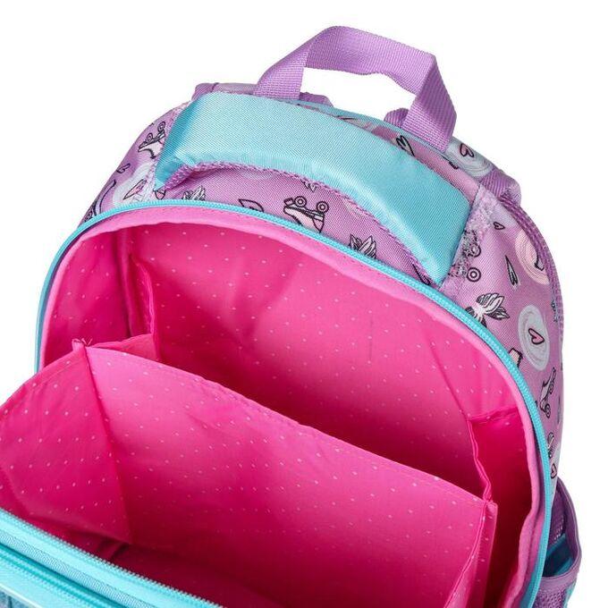 Рюкзак каркасный, Hatber, Ergonomic light ,38 х 29 х 15, EVA-материал, с термосумкой, «Поверь в мечту»