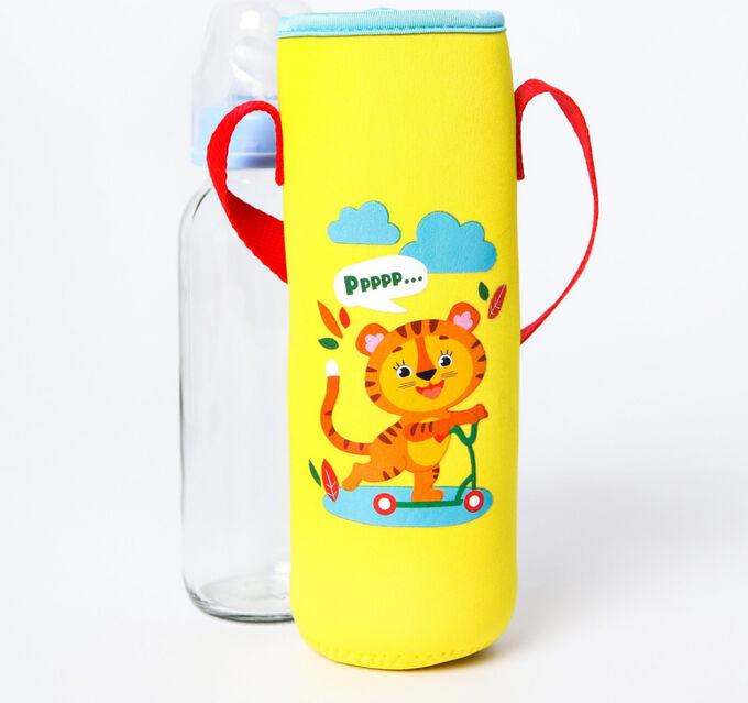 Термосумка для бутылочки «Тигрёнок» (2270)
