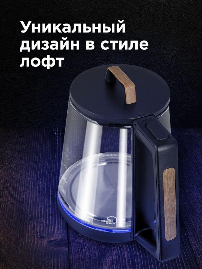 Чайник REDMOND RK-G190, Черный с деревом