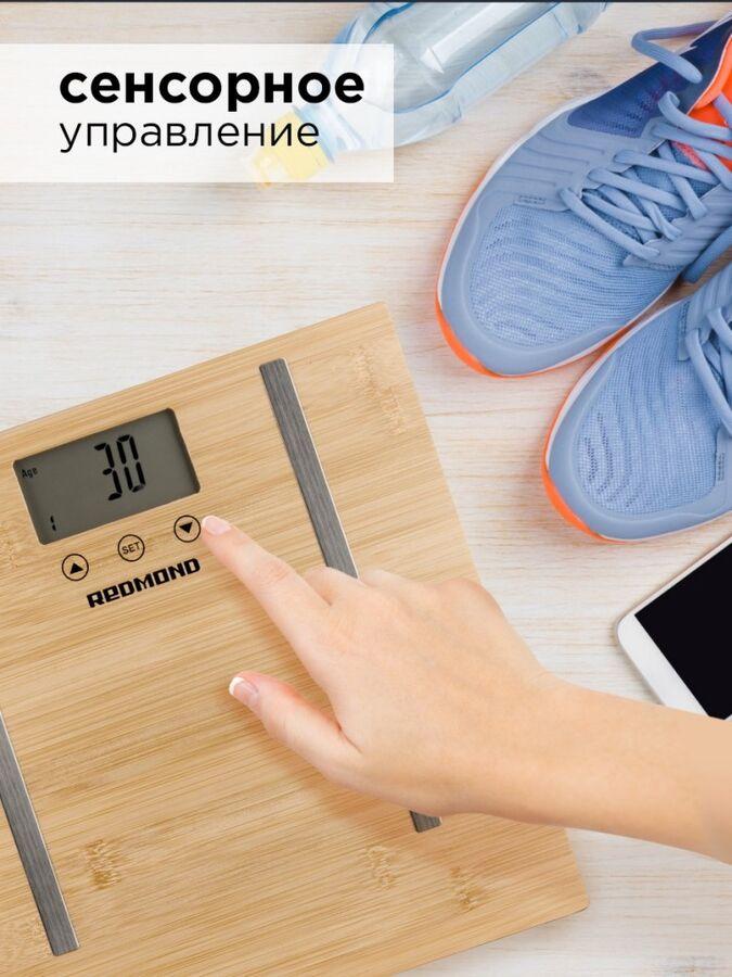 Весы напольные REDMOND RS-746