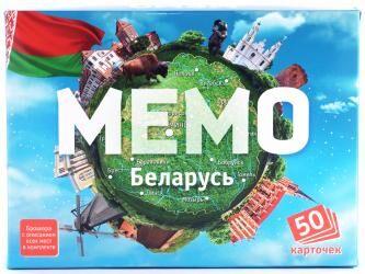 Настольная игра Мемо Беларусь (7953)