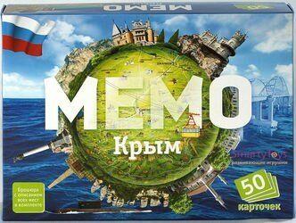 Настольная игра Мемо Крым (7829)