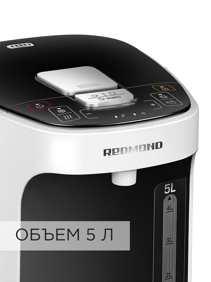 Термопот REDMOND RTP-805